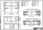Техническая документация CASABOX